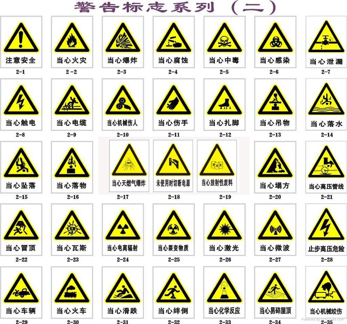 logo 标识 标志 设计 图标 1134_1059图片